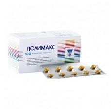 Полимакс/ Polimax 100 таблетки