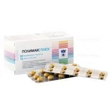 Полимакс плюс / Polymax Plus 90 таблетки + 15 капсули