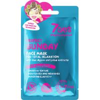 7 DAYS - Перфектната Неделя/Perfect Sunday - маска за лице