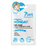 7 DAYS - Динамичен Понеделник/Dynamic Monday - маска за лице
