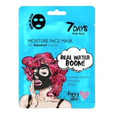 7 DAYS - Аква Преживяване/Total Black Real Water Boom