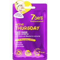 7 DAYS - Активен Четвъртък/Active Thursday - маска за лице