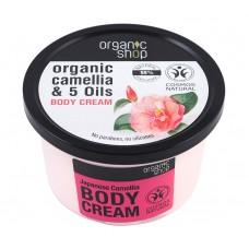 Крем за тяло Японска Камелия 250 мл - Organic Shop