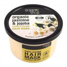 Маска за коса с Жасмин и Жожоба 250 мл - Organic Shop