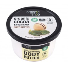 Масло за тяло Бял Шоколад 250 мл - Organic Shop