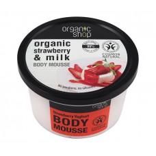 Мус за тяло Ягодово мляко 250 мл - Organic Shop