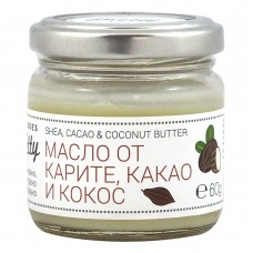 Масло от Какао, Карите и Кокос 60 г - Zoya Goes Pretty