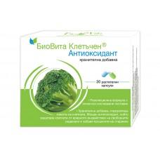Хранителна добавка Антиоксидант 30 капс - Bio Via