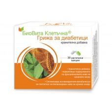 Хранителна добавка Грижа за Диабетици 30 капс - Bio Vita