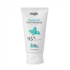 Паста за зъби с Мента Nano-B 75 мл - Gestor Cosmetics