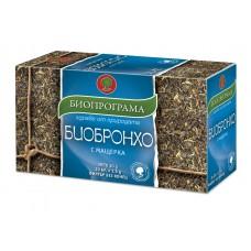 Чай Биобронхо с Мащерка 20 филтъра - Биопрограма
