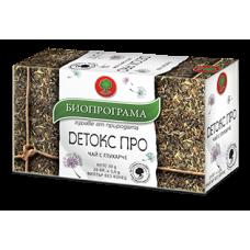 Детоксикиращ чай Детокс Про 20 филтъра - Биопрограма