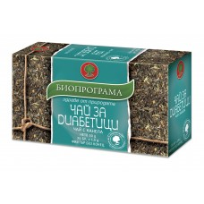 Чай за Диабетици 20 филтъра - Биопрограма