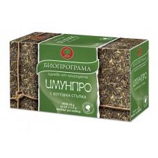Чай Имунпро с котешка стъпка 20 филтъра - Биопрограма