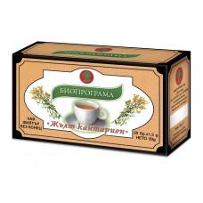 Чай Жълт Кантарион 20 филтъра - Биопрограма
