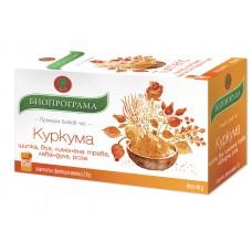 Чай Куркума Премиум 20 филтъра - Биопрограма