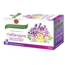 Чай Лавандула Премиум 20 филтъра - Биопрограма