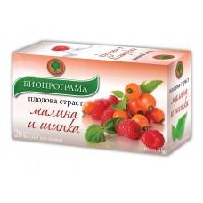 Чай Малина и Шипка 20 филтъра - Биопрограма