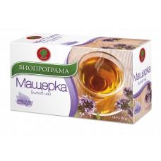 Чай Мащерка 20 филтъра - Биопрограма