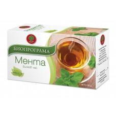 Чай Мента 20 филтъра - Биопрограма