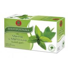 Чай Мента и Маточина 20 филтъра - Биопрограма