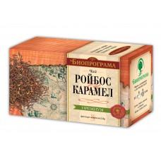 Чай Ройбос и Карамел Премиум 20 филтъра - Биопрограма