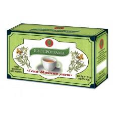 Чай Сена - Майчин лист 20 филтъра - Биопрограма