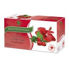 Чай Шипка и Каркаде 20 филтъра - Биопрограма
