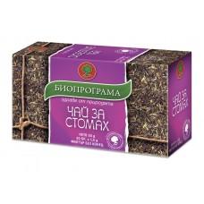 Чай за Стомах 20 филтъра - Биопрограма