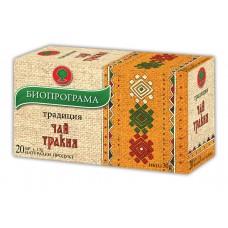 Чай Тракия 20 филтъра - Биопрограма