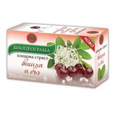 Чай Вишна и Бъз 20 филтъра - Биопрограма