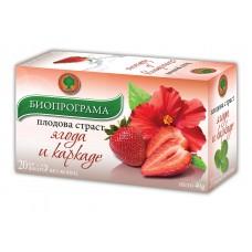 Чай Ягода и Каркаде 20 филтъра - Биопрограма