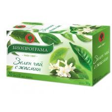Зелен чай с Жасмин 20 филтъра - Биопрограма