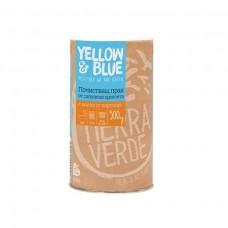 Почистващ прах за пране от сапунени орехчета с масло от портокал 500 гр - Tierra Verde