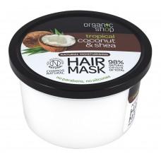 Маска за коса с Карите и Кокос 250 мл - Organic Shop