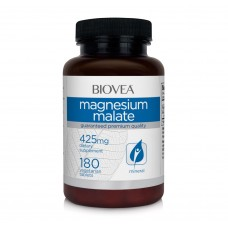 MAGNESIUM MALATE 450mg - цена 34.00лв.