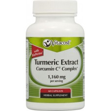 Turmeric Extract Curcumin C3 Complex with Bioperine - 580 mg 60 Caps